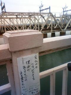 今日の淀川