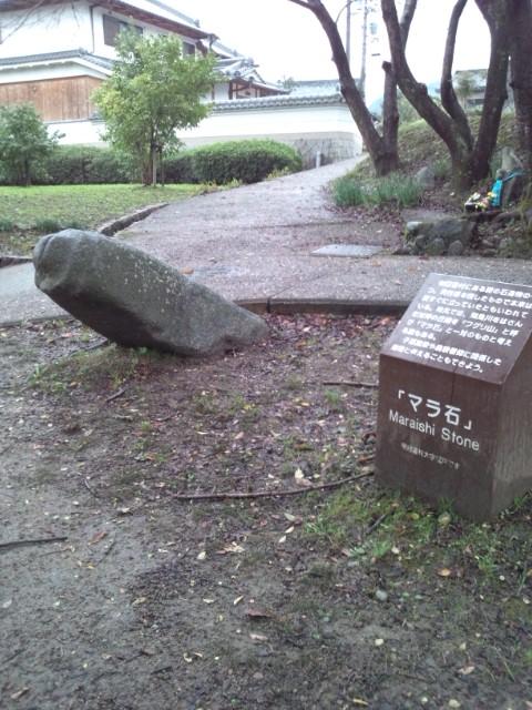 謎の石像物