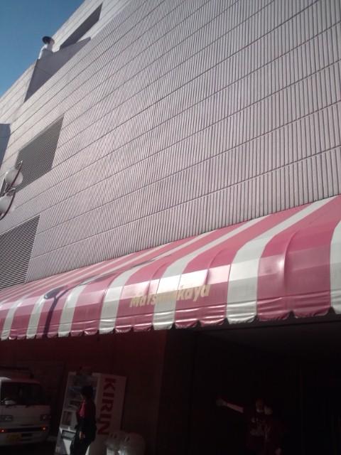 高槻アート博覧会
