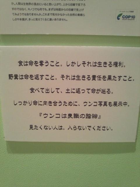 2012_0814_140706dsc_0599
