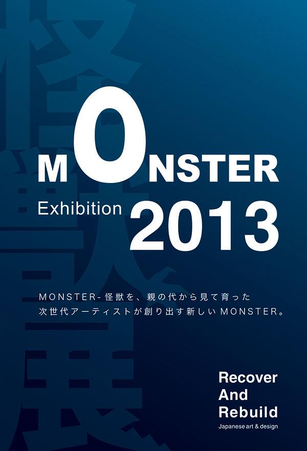 Monstereximg